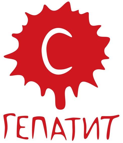 Klyaksa_Gepatit-S