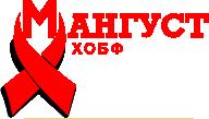 logo_mangust
