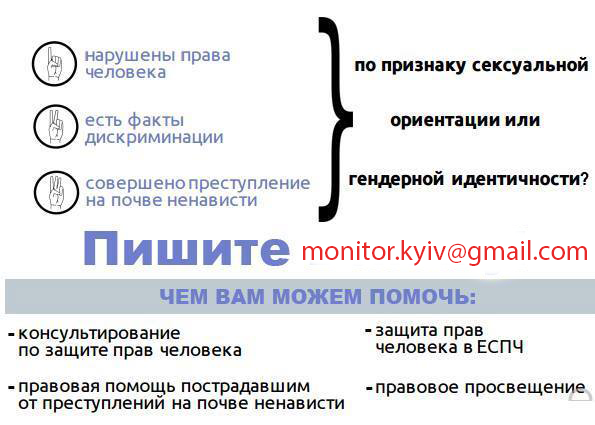 image_monitor_kyiv